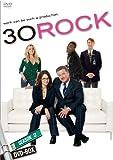 30 ROCK/サーティー・ロック シーズン2 DVD-BOX(DVD)