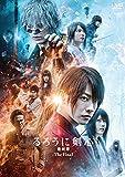 るろうに剣心 最終章 The Final 通常版 [DVD]