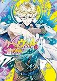 カーニヴァル: 23【イラスト特典付】 (ZERO-SUMコミックス)