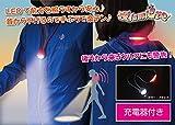 Amazon.co.jpLED2WAYナイトウォーキングネックライト 夜lumiere~ヨルミエール~ / カラー:ブラック(黒)【ハンズフリー型懐中電灯、充電式】