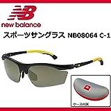 ニューバランス 通販 new balance(ニューバランス) スポーツサングラス NB08064 C-1 【人気 おすすめ 】
