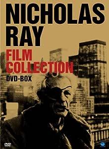 ニコラス・レイ傑作選 DVD-BOX