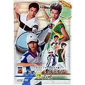 【DVD】ミュージカル テニスの王子様 2nd Season 青学vs聖ルドルフ・山吹