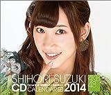 (卓上)AKB48 鈴木紫帆里 カレンダー 2014年