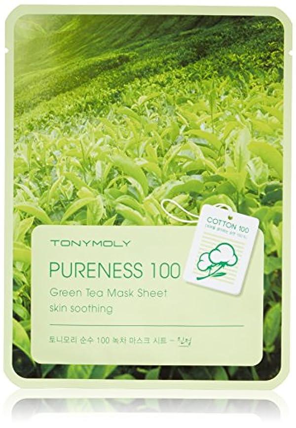 ウール交通渋滞浜辺TONYMOLY Pureness 100 Green Tea Mask Sheet Skin Soothing (並行輸入品)