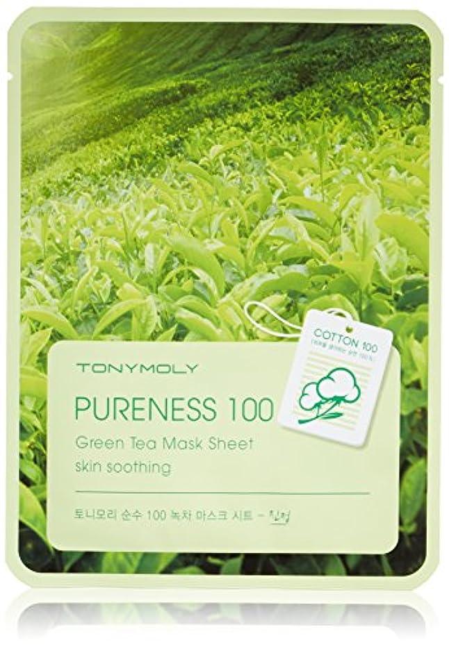 バッフル逆賞賛するTONYMOLY Pureness 100 Green Tea Mask Sheet Skin Soothing (並行輸入品)
