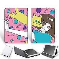 hare. iPad mini 1/2/3 ケース 手帳型 プリント手帳 ねこD (hr-009)