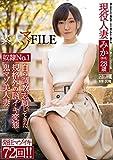 素人マゾFILE えむっ娘ラボ [DVD]