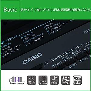 カシオ 電子キーボード 61標準鍵 ベーシックタイプ CTK-2550