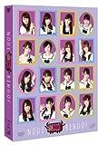 NOGIBINGO! DVD-BOX 通常版[DVD]