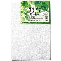 綿100% マイヤータオル地 汗取りパイルフラットシーツ シングルサイズ ホワイト