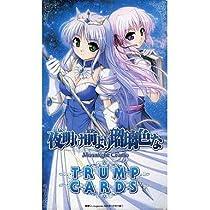 電撃G's magazine2009年1月号付録 夜明け前より瑠璃色な -Moonlight Cradle- トランプカード