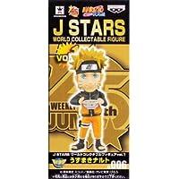 J STARS ワールドコレクタブルフィギュアvol.1 【JS006.うずまきナルト】(単品)