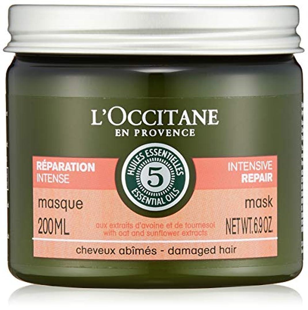 まだらいいね不調和ロクシタン(L'OCCITANE) ファイブハーブス リペアリングヘアマスク 200ml