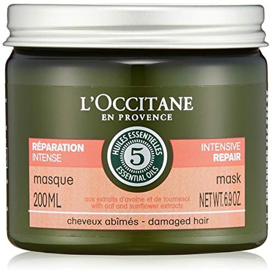 影致命的な魅惑的なロクシタン(L'OCCITANE) ファイブハーブス リペアリングヘアマスク 200ml