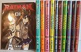 RATMAN コミック 1-11巻セット (カドカワコミックス・エース)