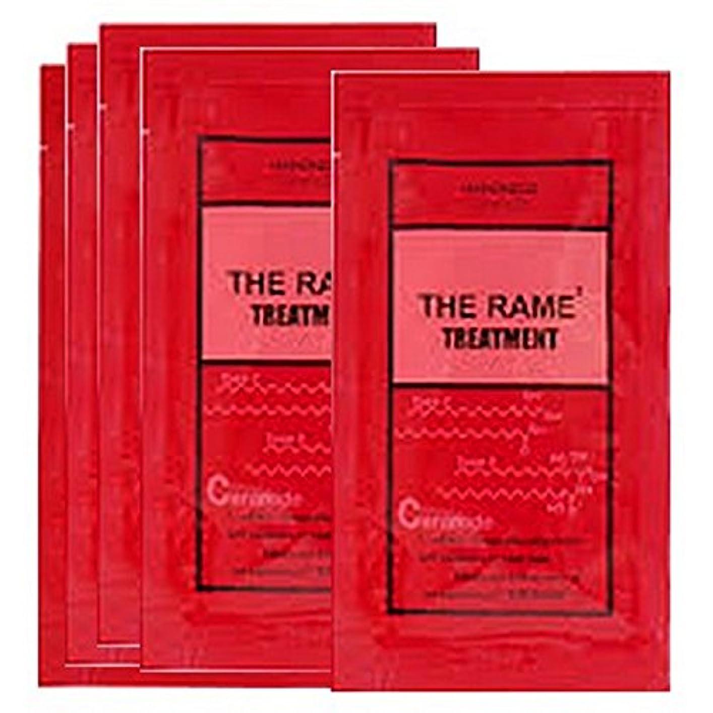スキャンダルリンスルールハホニコ ザ ラメラメ トリートメント No.1 10g×5枚セット (反応型トリートメント)