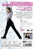 ビー・グッド・ジョニー・ウィアー Vol.3 [DVD]