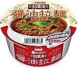 エースコック 飲茶ダイニング 醤油拉麺 84g×12個
