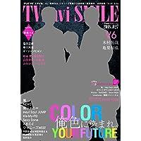 TVnavi SMILE vol.27(テレビナビ首都圏版増刊)2018年2月号