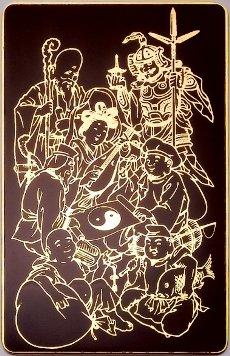 風水七福神護符 【護符 霊符 開運カード】招福アイテム 縁起物 商売繁盛 金運 開運グッズ