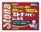 佐藤製薬 ストナアイビージェルS 30カプセ...