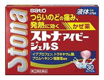 【指定第2類医薬品】ストナアイビージェルS 30カプセル ※セルフメディケーション税制対象商品