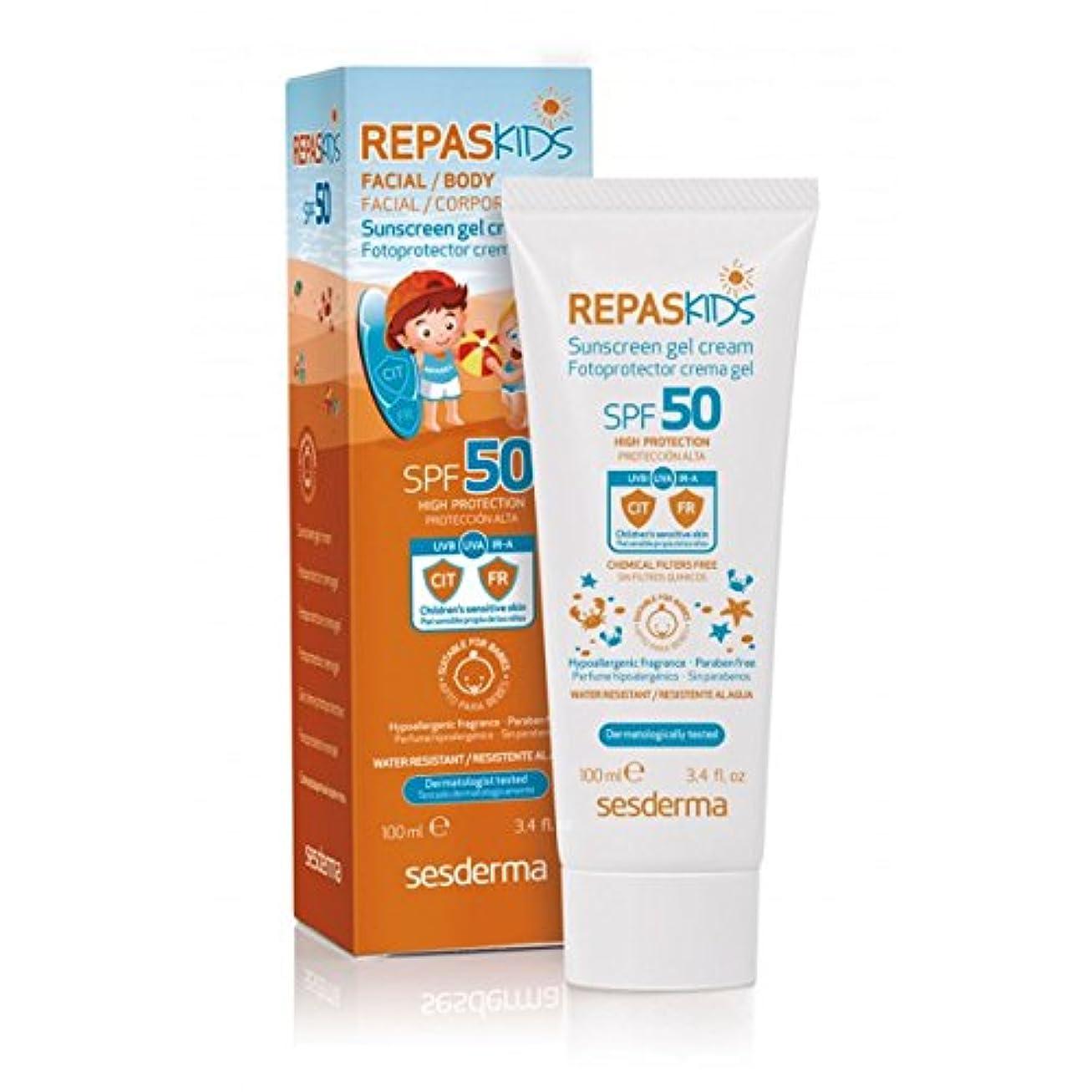 見えない非互換ゼリーSesderma Repaskids Sunscreen Gel Cream Spf50 100ml [並行輸入品]