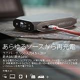 Omnicharge Omni13 モバイルバッテリー AC電力65W 高速USB充電 13600m