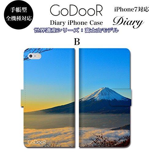 BRAVE CROWN t270 iPhoneX iPhon...
