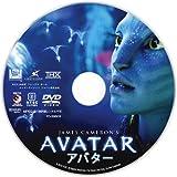 アバター [初回生産限定] [DVD] 画像