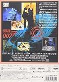 007 私を愛したスパイ (THX版) [DVD] 画像