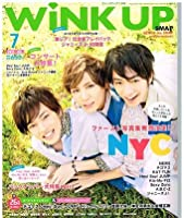 Wink up (ウィンク アップ) 2013年 07月号 [雑誌]