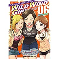 アイドルマスター シンデレラガールズ WILD WIND GIRL コミック 全6巻セット
