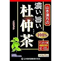 山本漢方製薬 濃くて旨い 杜仲茶100% 4gX20H