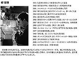 柳宗理 日本製 ステンレス トング 穴あき 全長22cm 画像
