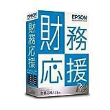 【旧商品】エプソン 財務応援 R4 Lite | Ver.15.3 | 簡易課税改正(帳