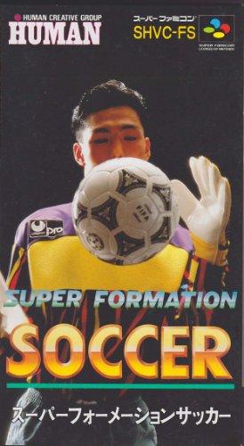 スーパーフォーメーションサッカー