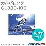 ヘラマンタイトン GL380-100 ガルバロック (耐塩害性) (黒) (長さ383mm) (100本入) SN