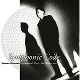 Symphonic Code   Susumu Hirasawa Instrumental Music: The Polydor years