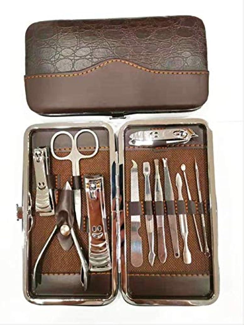 フラッシュのように素早く今晩あいにく爪切りセット16ピースペディキュアナイフ美容プライヤー爪ツール 7119キューバパターン