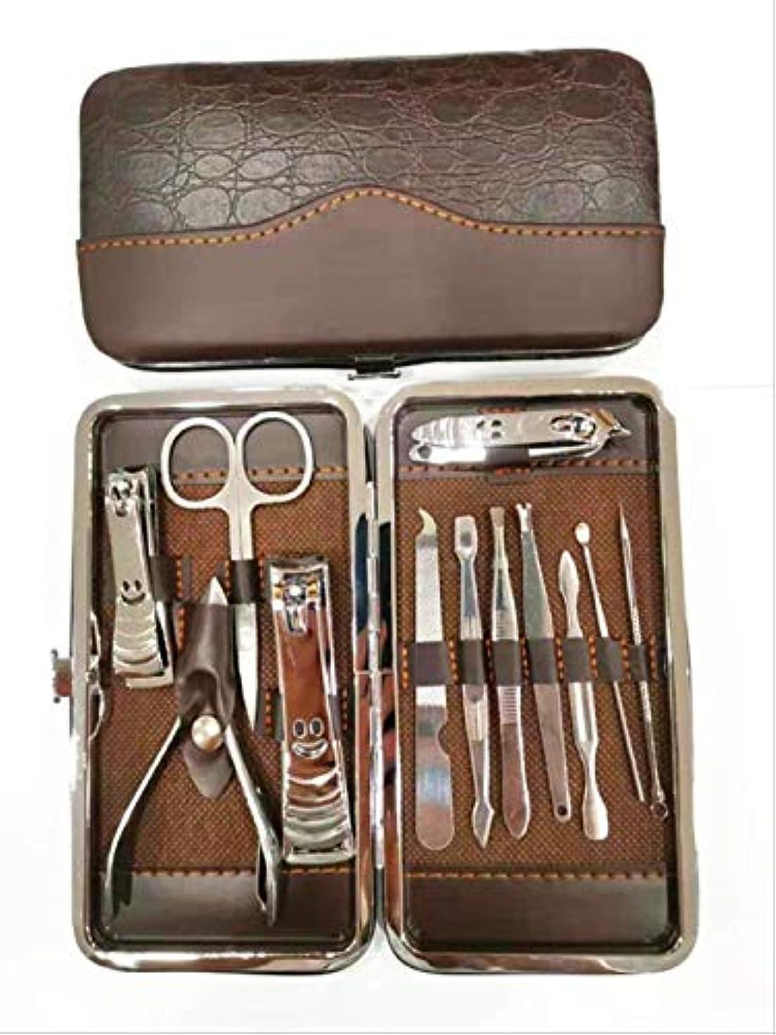 赤面勇気のあるおしゃれじゃない爪切りセット16ピースペディキュアナイフ美容プライヤー爪ツール 7119キューバパターン