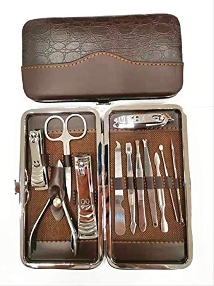コスト出発スポーツをする爪切りセット16ピースペディキュアナイフ美容プライヤー爪ツール 7119キューバパターン