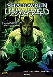シャドウラン4th Edition 上級ルールブック アンワイアード (Role&Roll RPG)