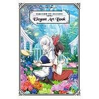 「不思議の幻想郷TOD-RELOADED Eregant Art Book」限定本 PS4/PS Vita用シーズンパス付