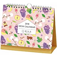暦生活 季節の卓上カレンダー 品番:8840 新日本カレンダー 2018年