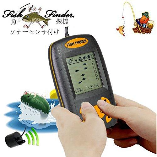 YHLiang 魚群探知機 ポータブル魚ファインダーラウンドソナーセンサーアラームトランスデューサ魚ファインダー水の深さ & 温度魚ファインダー液晶ディスプレイ (fish finder)