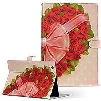 RM-AT703 カンタンPad3 ドンキホーテ タブレット 手帳型 タブレットケース タブレットカバー カバー レザー ケース 手帳タイプ フリップ ダイアリー 二つ折り ラブリー フラワー ハート リボン 花 rmat703-005646-tb