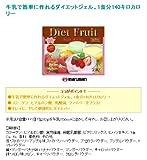 ダイエットフルーツジュレ 24包