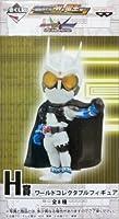 一番くじ ~仮面ライダーW&電王編~ H賞 ワールドコレクタブルフィギュア 仮面ライダーエターナル